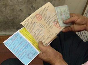 Các giấy tờ mua bán xe cũ